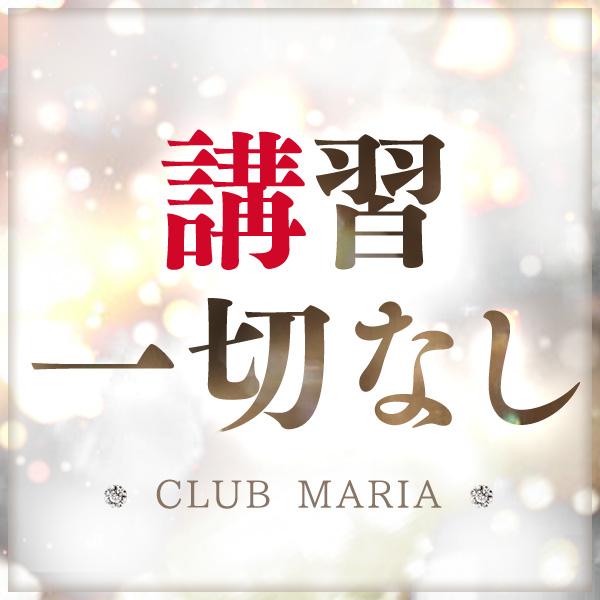 club MARIA~クラブマリア~_店舗イメージ写真2