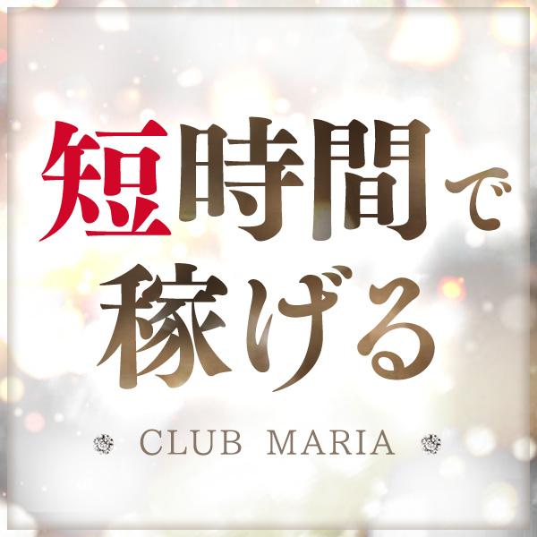 club MARIA~クラブマリア~_店舗イメージ写真3