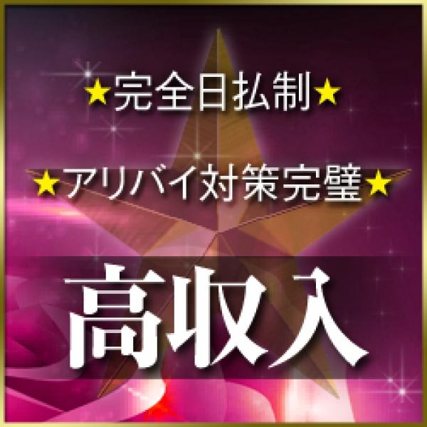 十恋人~トレンド~_店舗イメージ写真1