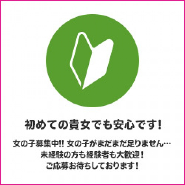 DH ナチュラル_店舗イメージ写真2
