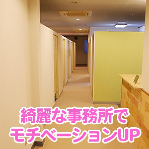 君とふわふわプリンセスin川越_店舗イメージ写真1