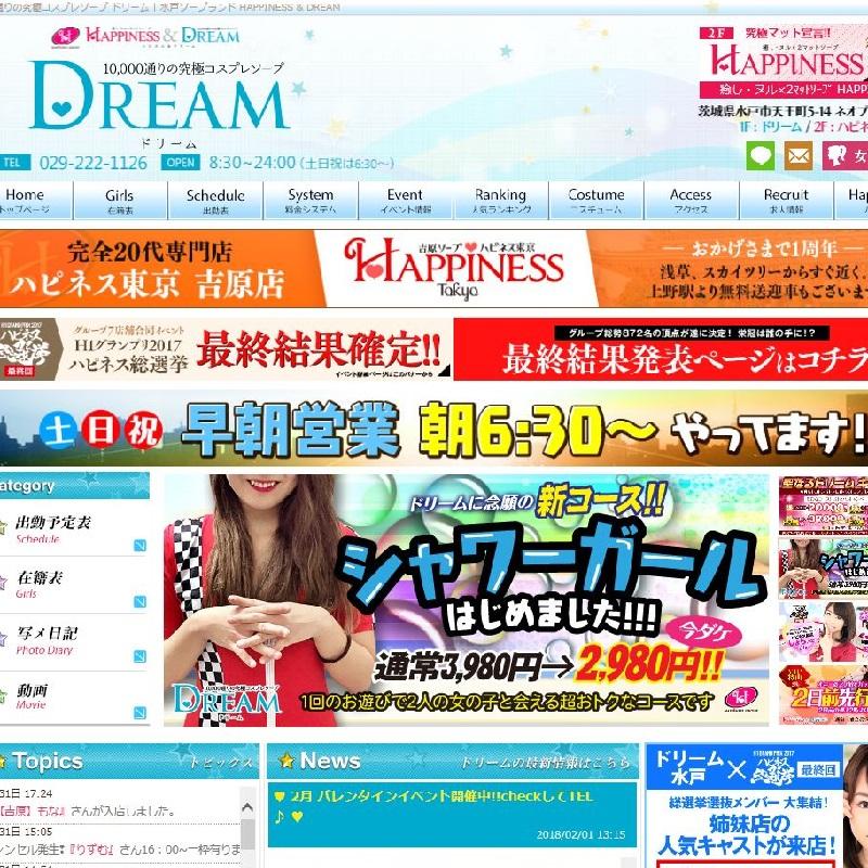 ハピネス&ドリーム_オフィシャルサイト
