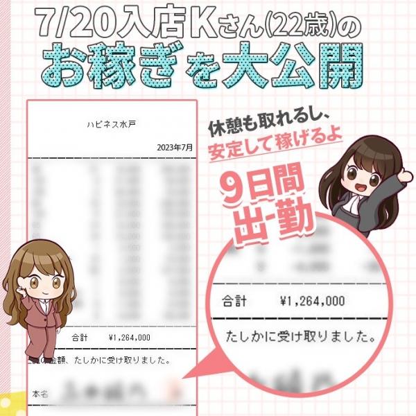 ハピネス&ドリーム_店舗イメージ写真1