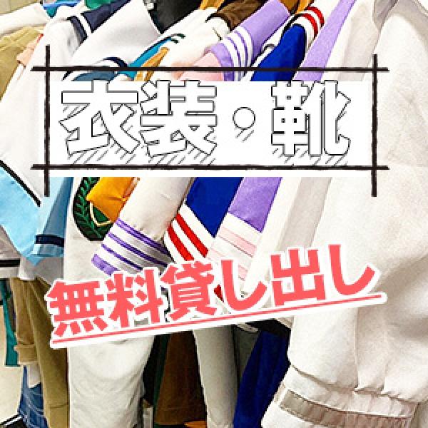 ハピネス&ドリーム_店舗イメージ写真2