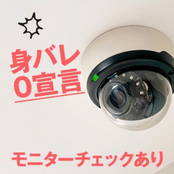 ハピネス&ドリーム_店舗イメージ写真3