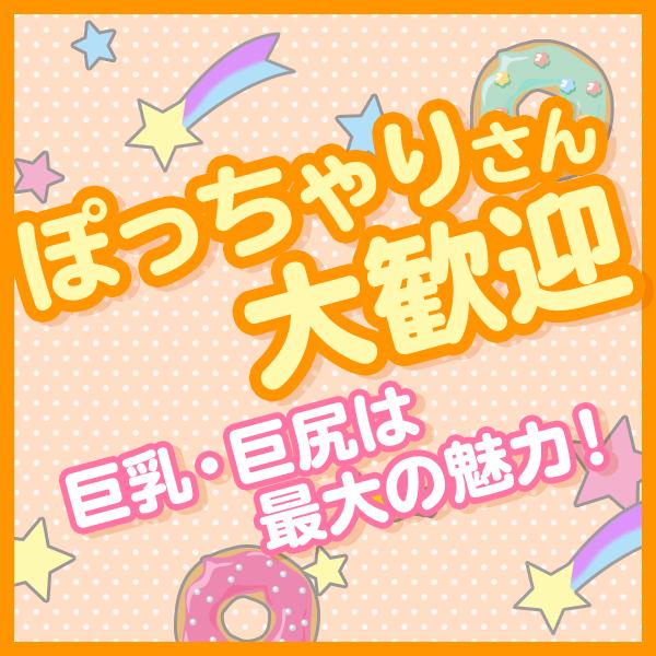 ぷよステーション横浜関内店_店舗イメージ写真1