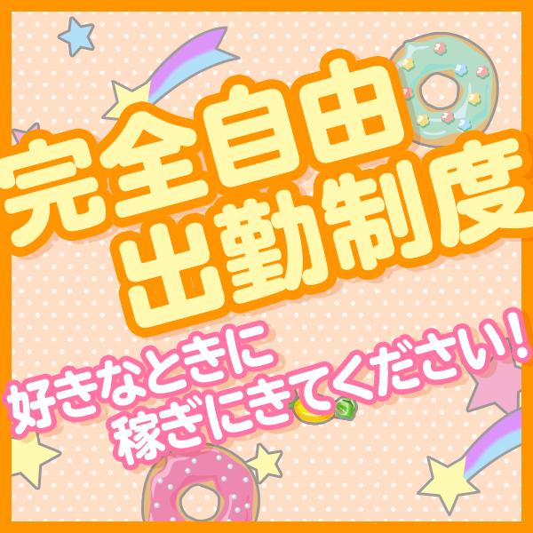 ぷよステーション横浜関内店_店舗イメージ写真2