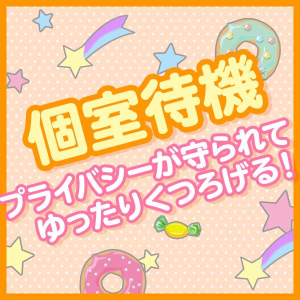 ぷよステーション横浜関内店_店舗イメージ写真3