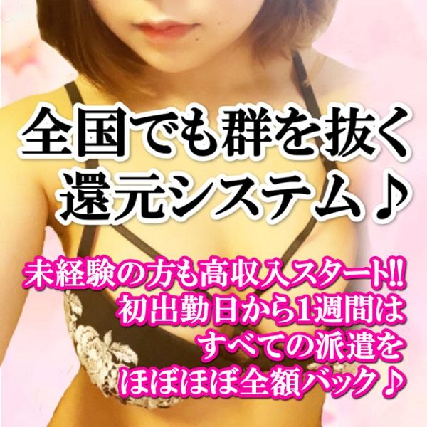 夕なぎ_店舗イメージ写真3