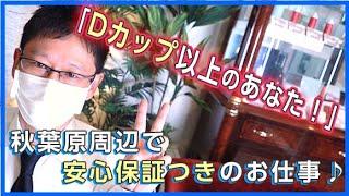スタッフ大崎さんインタビュー