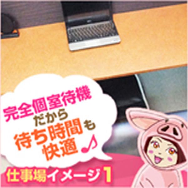 大久保デブ専 肉だんご_店舗イメージ写真1