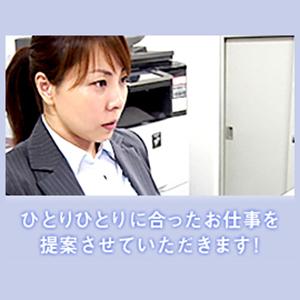 未経験特集_ポイント1_3683
