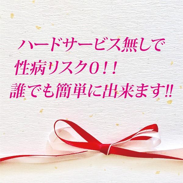 エロティックマッサージ錦糸町_店舗イメージ写真3