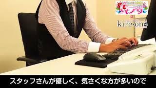在籍女の子インタビュー【本田さん】♪♪