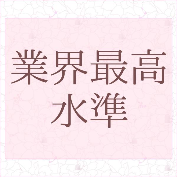 人妻スタイリッシュクラブ_店舗イメージ写真1