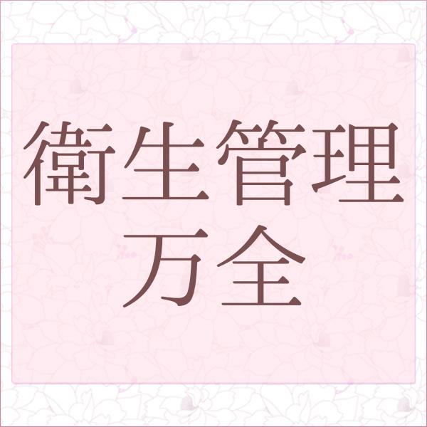 人妻スタイリッシュクラブ_店舗イメージ写真2