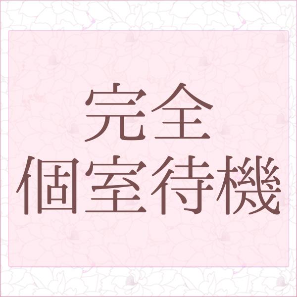 人妻スタイリッシュクラブ_店舗イメージ写真3