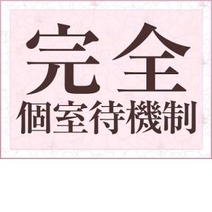 出稼ぎ特集_ポイント1_4111