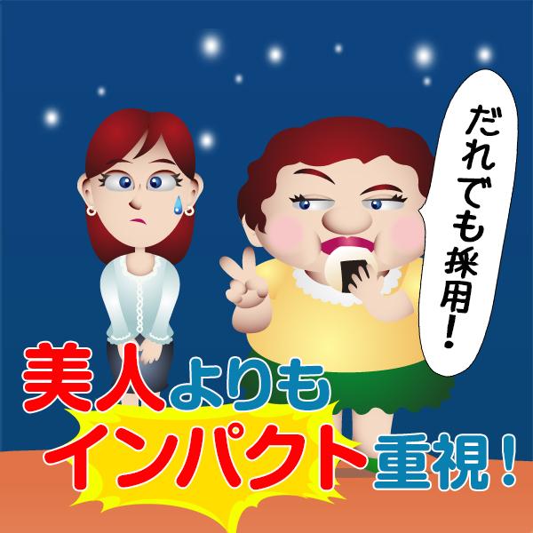 西川口デッドボール_店舗イメージ写真2