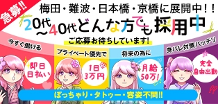 club さくら日本橋店