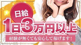 ■さくら日本橋 綺麗な個室出来ました☆彡