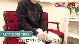 スタッフインタビュー動画♪♪