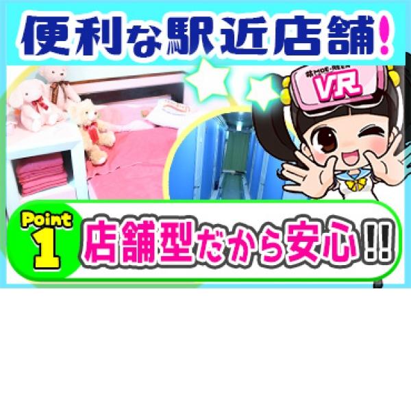 妹CLUB 萌えりんこ_店舗イメージ写真1