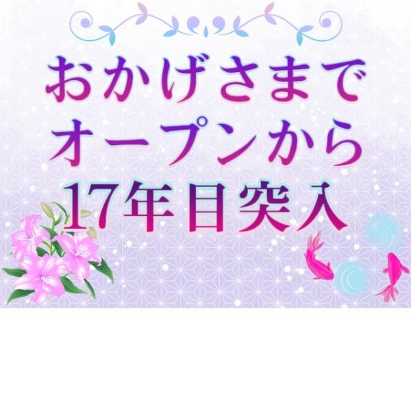 五十路マダムエクスプレス西川口店_店舗イメージ写真1