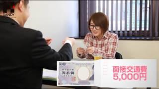 女の子募集PV 第2話