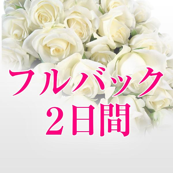 横浜ダンディー_店舗イメージ写真1