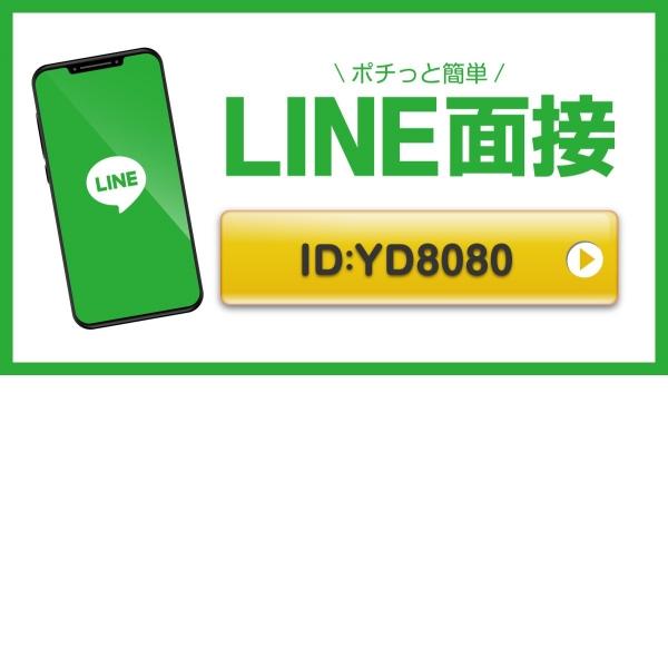 横浜ダンディー_店舗イメージ写真3