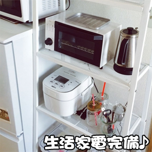 出稼ぎ特集_寮紹介3_2307