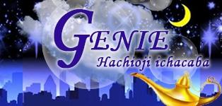 八王子Club Genie