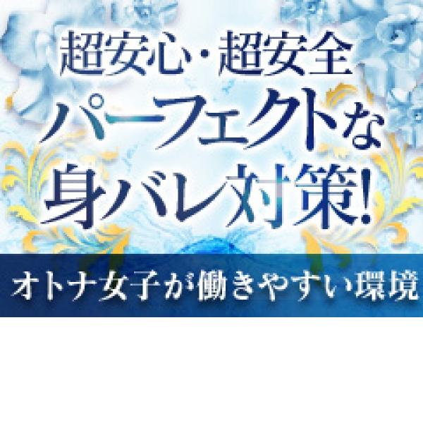 渋谷エオス_店舗イメージ写真1