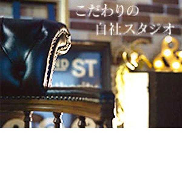 渋谷エオス_店舗イメージ写真2