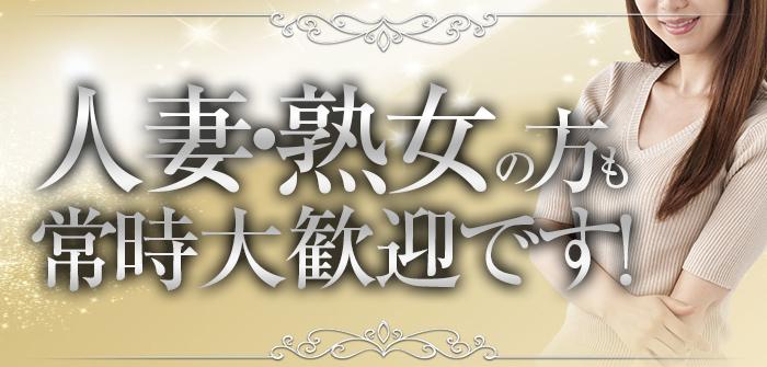 人妻・熟女特集_3408
