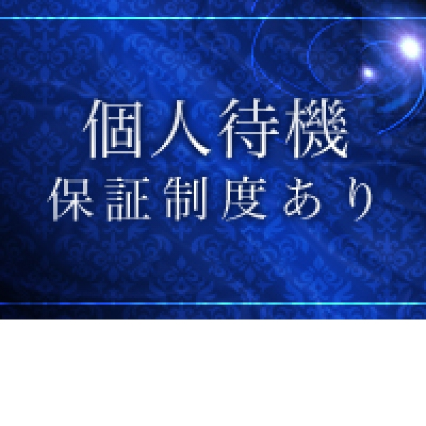 キュートなミセス_店舗イメージ写真3