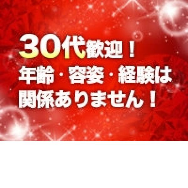 スキャンダル_店舗イメージ写真2