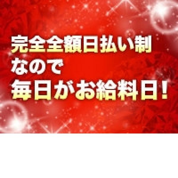 スキャンダル_店舗イメージ写真3