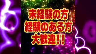 【最大50枚保証パック】超安定の高収入!