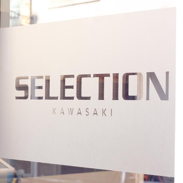 SELECTION_店舗イメージ写真3