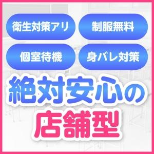 出稼ぎ特集_ポイント3_5501