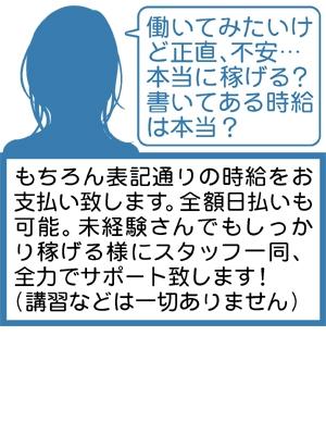 人妻・熟女特集_体験談1_5103