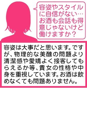 人妻・熟女特集_体験談2_5103
