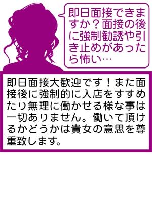 人妻・熟女特集_体験談3_5103