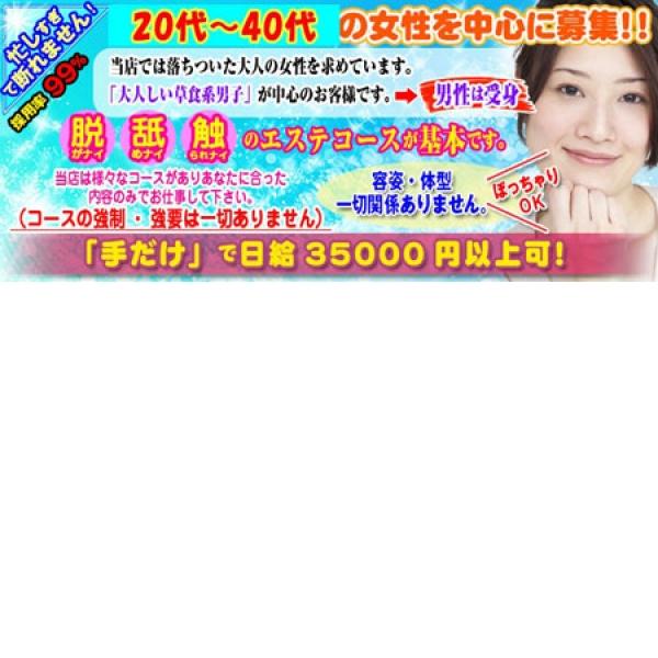 松戸CLUB LOVELY_店舗イメージ写真2