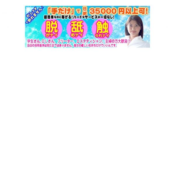 松戸CLUB LOVELY_店舗イメージ写真3