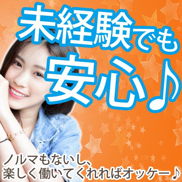 PAIONEER(ぱいおにあ)川崎店_店舗イメージ写真2