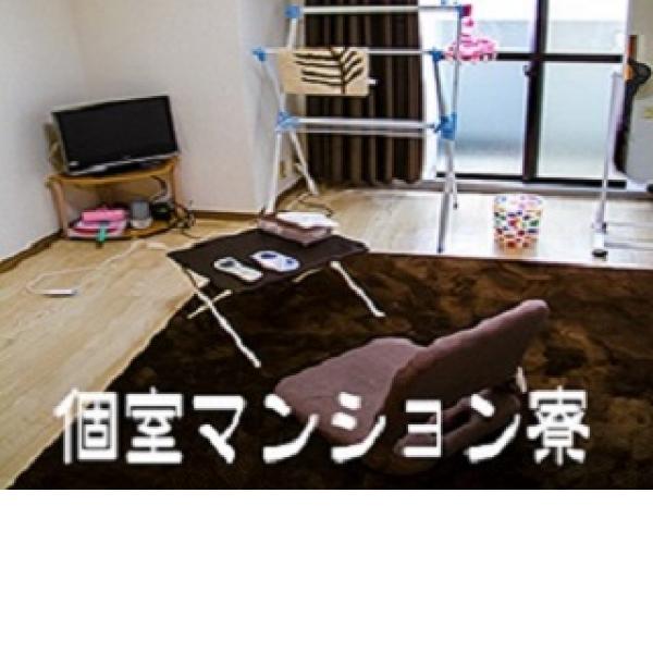 五十路マダム新潟店_店舗イメージ写真3