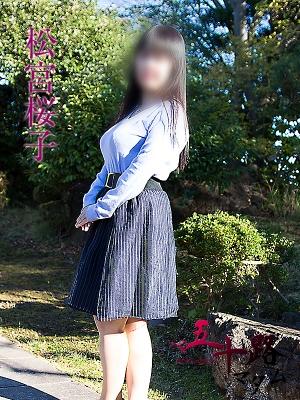 人妻・熟女特集_体験談3_4844